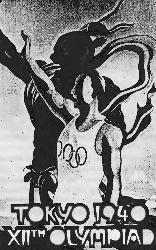 Poster_Olympische_Sommerspiele_Tokio_1940